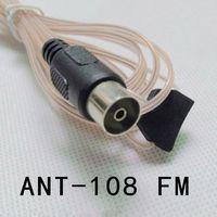 אנטנה עבור ANT-108 3.2m רדיו FM אנטנה כבל נקבה מחבר אנטנה עבור דף הבית של מגבר (3)