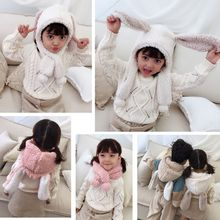 Kids Girl Boy Winter Cute Rabbit Long Ear Fleece Lamb Plush Warm Hat Scarf Set