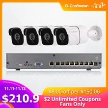 Система видеонаблюдения G.Craftsman, 4 канала, 5 МП, аудио, POE, H.265