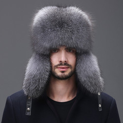 Fur Hat man, Winter Fox, fur hat man, leather Lei Feng Hat, thick top, ear protection, warm winter