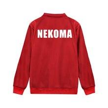 Аниме Haikyuu! Nekoma Fukurodani Куртка Пальто Косплей Костюм Haikiyu Джерси Спортивная форма Мужская и Женская толстовка C35M32