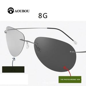 Image 1 - Fotokromik gece görüş gözlüğü óculos de grau masculino çerçevesiz gafas hombre kingseven gunes gozlugu lentes de sol hombre8G