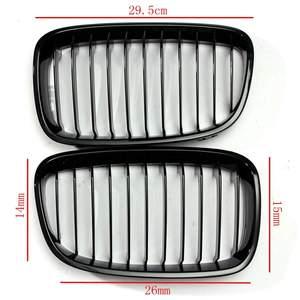 Image 5 - Grade para frente do capuz de carro, 2 peças, brilhoso, preto, grade de corrida, para bmw f20 f21 1 series 2011 2012 2013 2014 estilo do carro