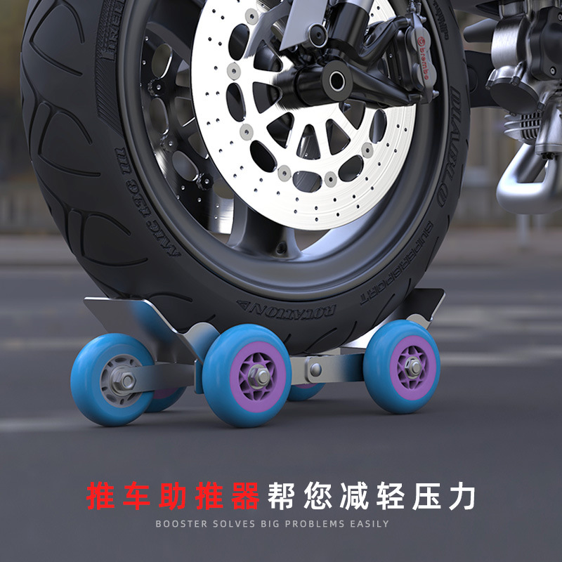 Motorcycle Shift Car Maneuvering An Electric Motorcycle Booster Car Flat Tire Puncture Device Trolley Trailer Unit Safety Breakdown Assistance Aliexpress