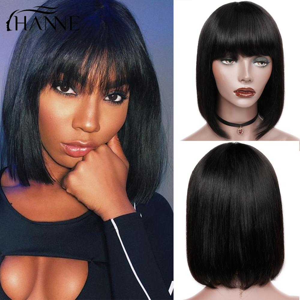 HANNE Brazilian Straight Wig With Bangs Human Hair Wigs Short Bob Shoulder Remy Wig Short Cut Wig For Black Women Free Shippng