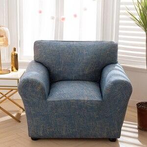 Image 4 - Чехол для кресла эластичный чехол для дивана хлопок стрейч Чехлы для дивана для гостиной Copridivano чехол для одного дивана чехол для дивана