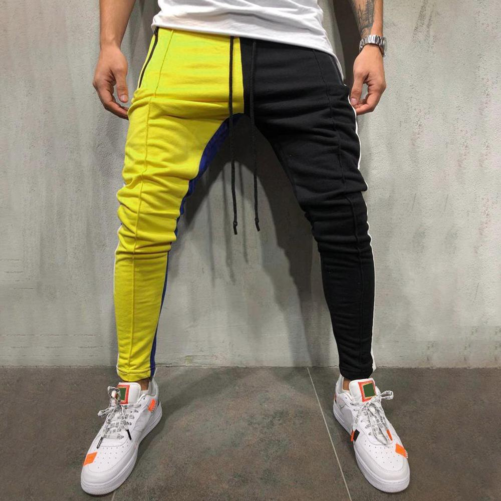 Joggers Patchwork Gyms Pants