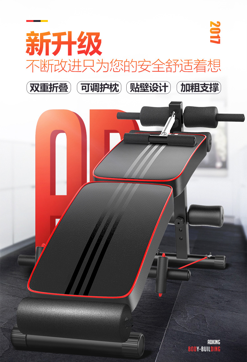 Folding Portable Supine Board Men Abdominal Board Women Abdominal Movement Sit - Ups Fitness Home Gym Workout Bench