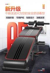 Klapp Tragbare Rückenlage Bord Männer Abdominal Bord Frauen Bauch Bewegung Sit-Ups Fitness Home Gym Workout Bank