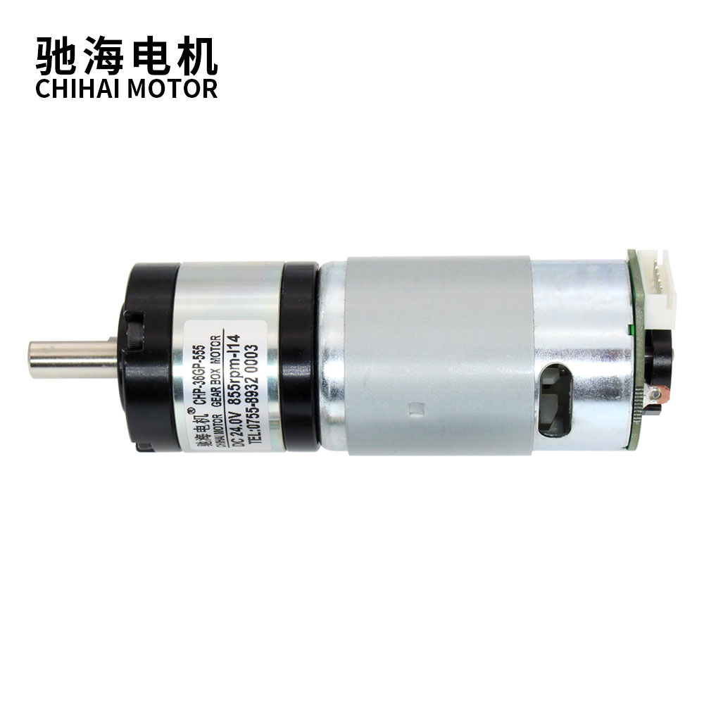 chihai motor 24VDC 16 to 2300 <font><b>RPM</b></font> High Torque Speed Reduction Gear Motor with Holzer Encoder & Metal Gearbox image