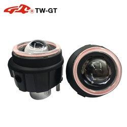 BSSPHL Auto Car-Styling driving light HD- 2.0 Inch Bi-xenon high-definition spotlight lens fit for NISSAN- Sylphyt TIIDA X-TRAIL