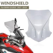Acessórios da motocicleta Para BMW G310GS 2017 2018 2019 G 310 GS Brisa Deflector de Vento Tela Escudo Protetor Capa