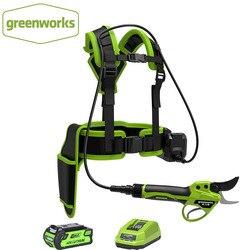 Tijeras de podar eléctricas sin cable GREENWORKS 40 V, tijeras de jardín para el hogar profesionales, tijeras de podar para jardín con batería de litio, Max 2,5 cm