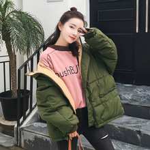 Ladies winter 2019 coat  Winter warm down jacket  2019 new hooded padded warm coat  winter jacket women  puffer jacket стоимость