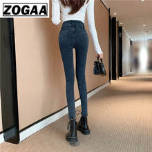 Jeans Woman Mom High Waist Jeans Womens Skinny Win