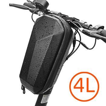 Bolsa delantera para patinete eléctrico Xiaomi Mijia M365, Segway Ninebot ES2, accesorios, bolsa con asa para la cabeza, bolsa de almacenamiento para colgar