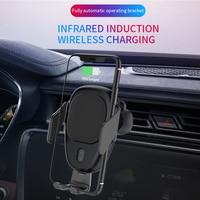 AQO سيارة حامل هاتف آيفون Huwei ذكي الأشعة تحت الحمراء تشى سيارة شاحن لاسلكي الهواء تنفيس جبل حامل هاتف المحمول EDZ-13