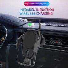 AQO سيارة حامل هاتف آيفون Huwei ذكي الأشعة تحت الحمراء تشى سيارة شاحن لاسلكي الهواء تنفيس جبل حامل هاتف المحمول EDZ 13