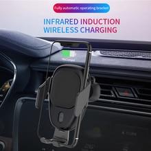 AQO araç telefonu tutucu iPhone huawei akıllı kızılötesi Qi araba kablosuz şarj hava firar dağı cep telefonu tutucu EDZ 13