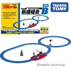 takara tomy tomica plarail rail set B hot pop funny baby toy miniature train model kit diecast alien car toys for children(China)