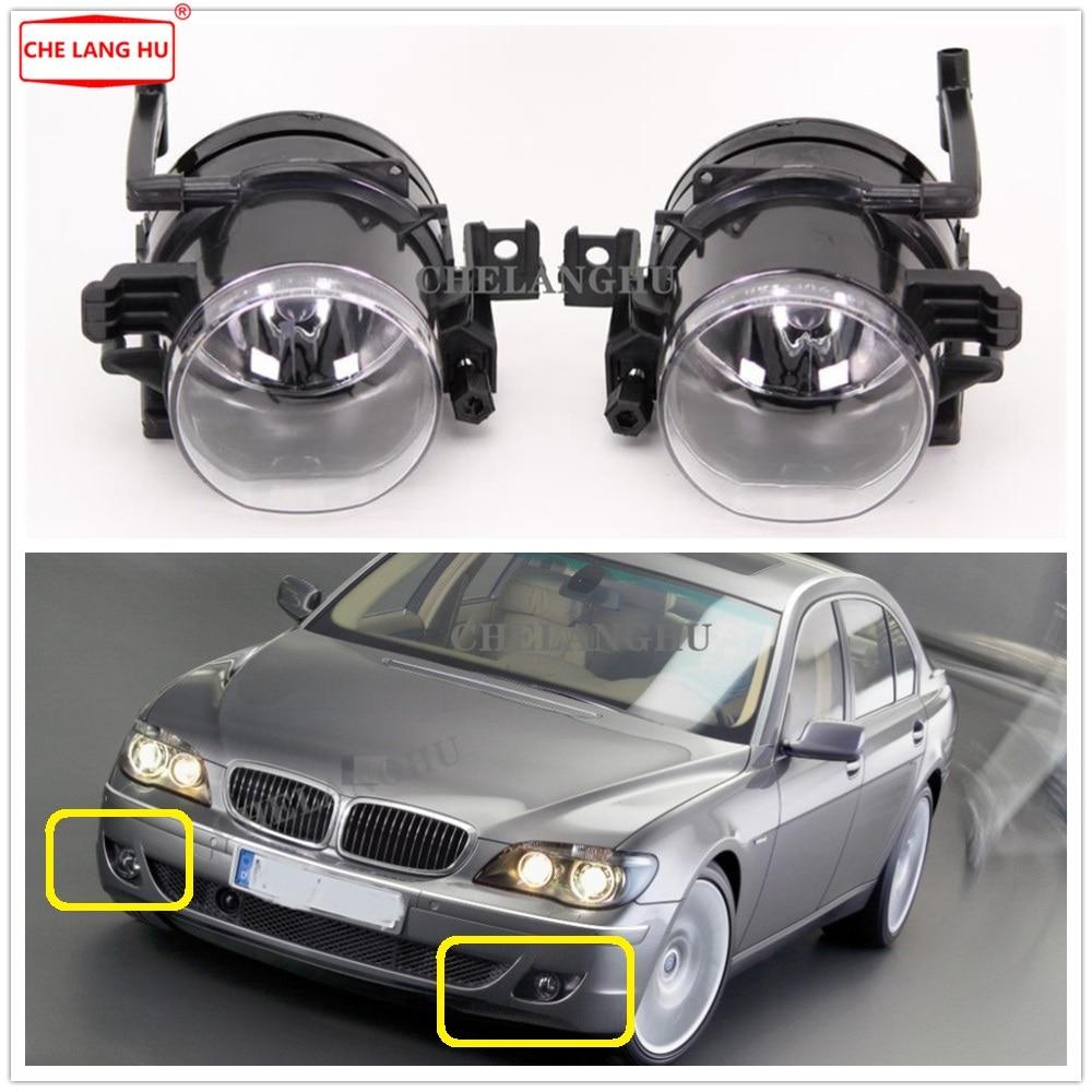 Противотуманные фары для BMW серий 7 E65 E66 730 740 745 d 735 745 760 2005 2006 2007 2008 передние противотуманные фары Противотуманные фары с лампочками