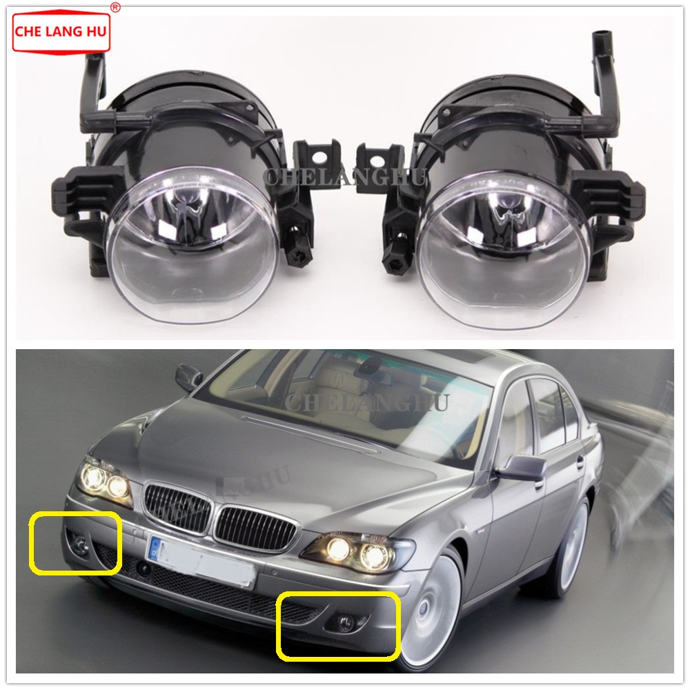 Fog Lamp For <font><b>BMW</b></font> 7 Series E65 E66 730 740 745 d 735 745 760 2005 2006 2007 2008 Front Fog Lights Fog Lamp with Bulbs image