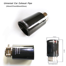 Universal 54mm 57mm 60mm 63mm  IN 76mm OUT Durable Round Silencer System Modified Real Carbon Fiber Tail Car Exhaust Pipe