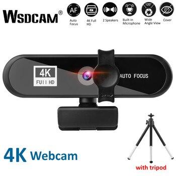 2K 4K веб-камера для Конференции ПК веб-камера с автофокусом USB веб-камера ноутбук Настольный для офиса встречи дома с микрофоном 1080P Full HD веб-камера 1