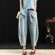 Plus Size Women Jeans Arts Style Patchwork Cotton Denim Hare