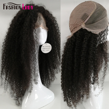 Fashion Lady Glueless Lace Front Wigs Kinky Curly Hair Pre P