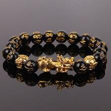 Wealth and Good Luck китайский Fengshui Pixiu браслет унисекс-браслет мужские и женские браслеты обсидиановые бусы браслет ювелирное изделие подарок
