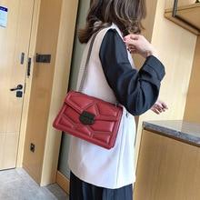 Bag 2020 New Fashion Chain Shoulder Bag Messenger B