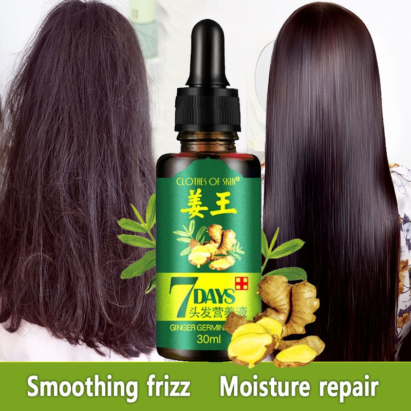 7 Day Ginger Germinal Serum Essence Oil Loss Treatement Growth Hair 30ML Healthy Hair Growth Essence Oil TSLM1