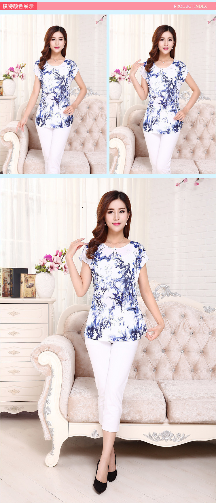 Hc1345378ce204b54a679d28ab80d77061 - 5XL Women Ladies Clothing Tops short Sleeve printing Shirts Casual Boat anchor Blouse Silk female woman clothes plus size