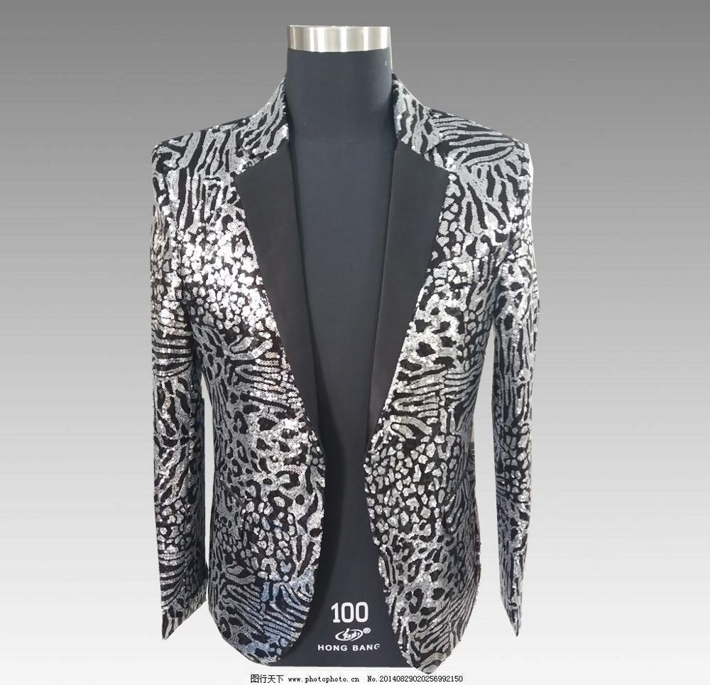 Silver Leopard Sequins Men Suit Nightclub Party Blazer Jacket Men Singer Presenter Stage Slim Fit Suit Coat Performance Clothes