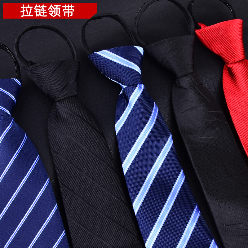 Men Zipper Tie Easy To Pull Lazy Necktie 8cm Classic Striped Neckwear Cravat choker Business Dress Meeting Interview Wedding Red image