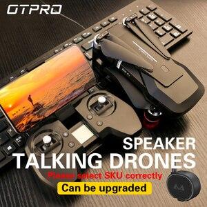 Image 5 - OTPRO GPS 5G WiFi 1080P FPV עם 4K UHD מצלמה 3 ציר Gimbal כדור פנורמה RC drone Quadcopter RTF DRON צעצועי מתנה VS H117s