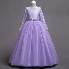 Para vestidos de casamento e festa de natal à noite menina longo traje princesa crianças fantasia 4-14t crianças dama de honra rendas meninas vestido