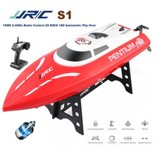 JJRC S1 RC Boat 4CH 2.4GHz RTR 25KM/h Waterproof Turnover Re