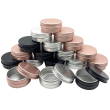 100pcs 5/10/15/30/50/60g aluminum can, candle jar,cream can, conditioner, eye cream tin can, cosmetic container