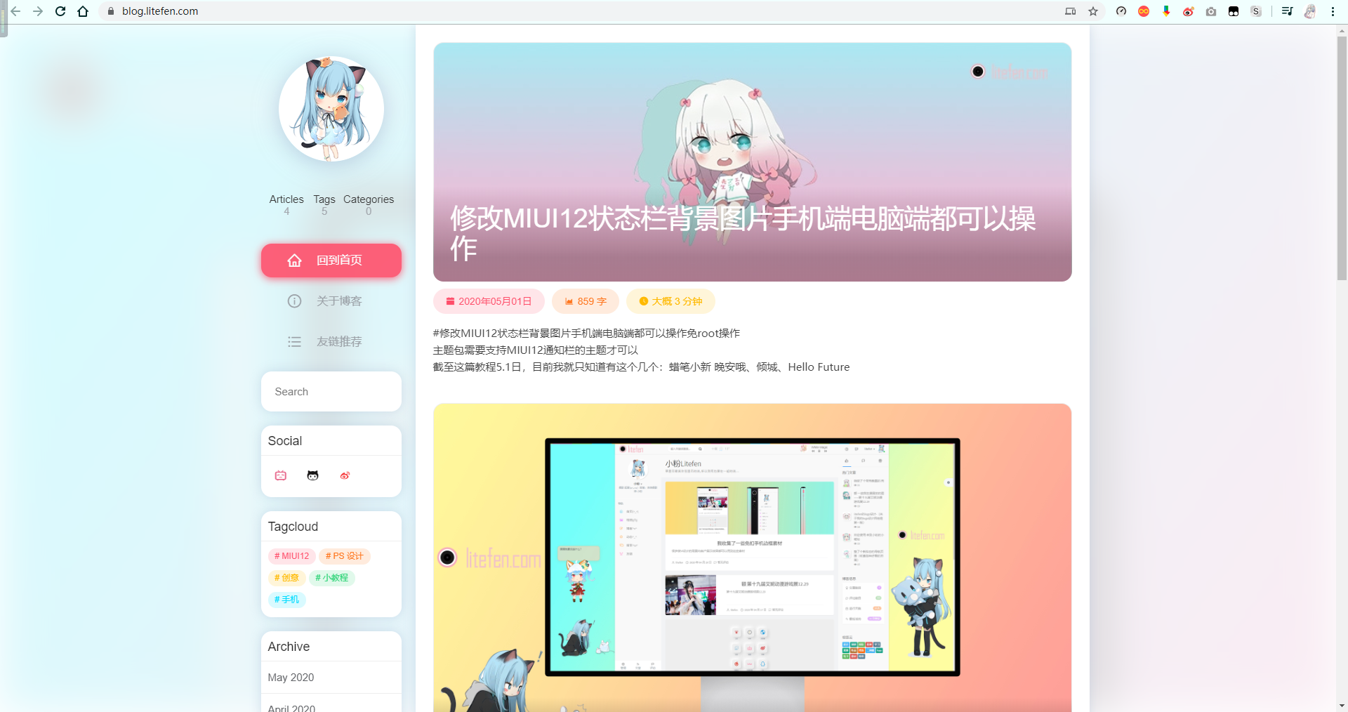 litefen's blog hexo+github静态博客