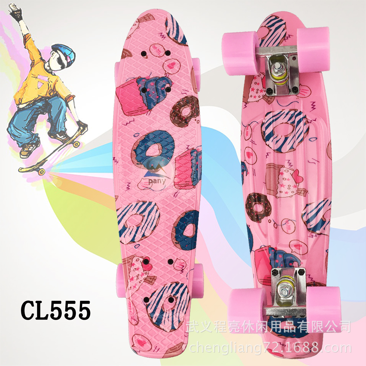 Fish Skateboard Banana Board Skateboard Useful Product Adult Single Rocker Four Wheel Skateboard Manufacturers Wholesale