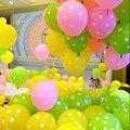 10 шт./лот 12 дюймов розовый желтый волна точка латексные шары вечерние на день рождения и свадьбу украшения в горошек воздушные шарики для де...