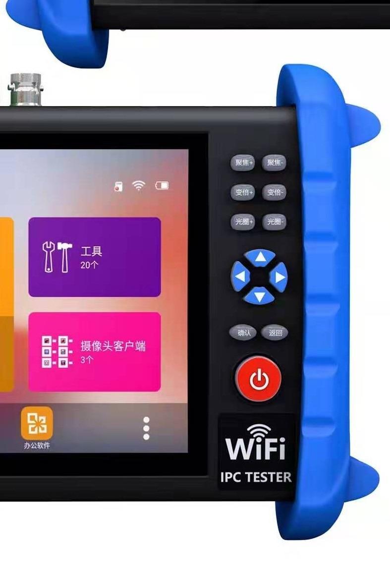 monitor 8mp ip cvbs analógico tvi cvi