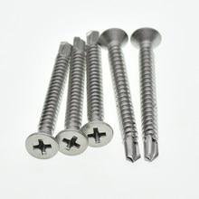 Tornillos de rosca de cabeza plana M4.2 M4.8 M5.5, tornillo de cola de perforación de acero inoxidable 410 para lámina de metal