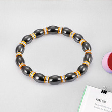 NJ Nature Therapy Lodestone Men Black Beaded Bracelet Hot Sale Magnetic Charm Strand Jewelry For Woman Handmade Accessories Gift