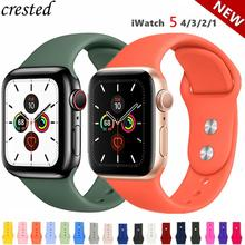 купить Silicone strap For Apple Watch band 44 mm/40mm iwatch Band 38mm 42mm Sport bracelet Rubber watchband for apple watch 5 4 3 2 1 по цене 97.05 рублей