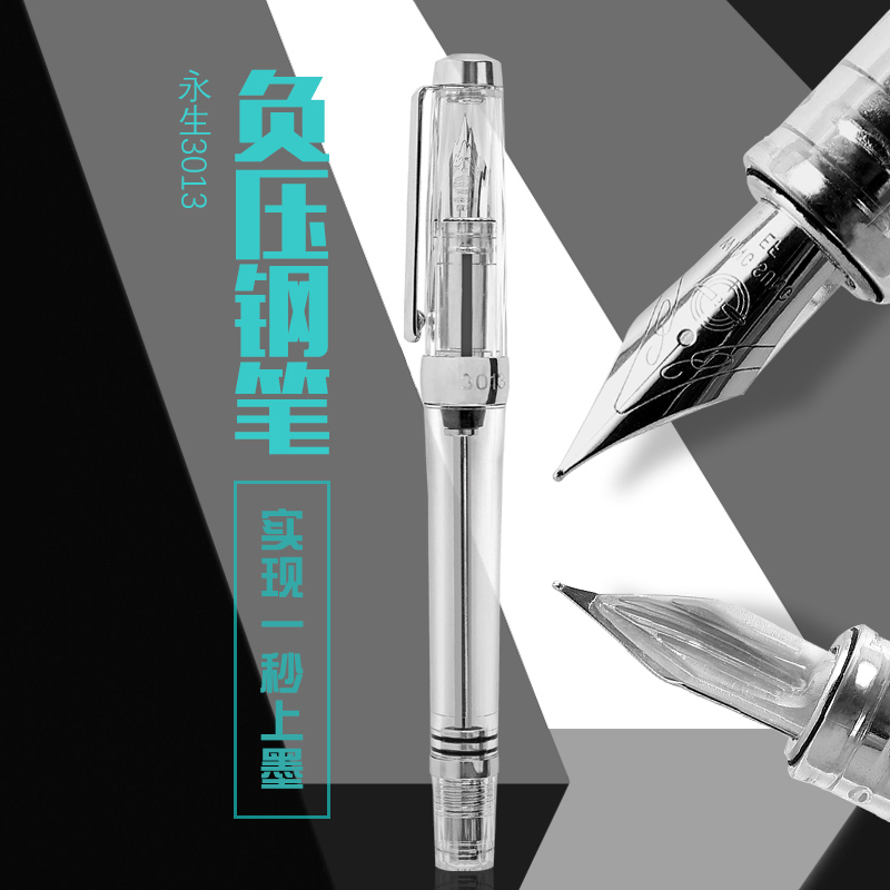 3001A Transparent Clear Extra Fine Fountain Pen /& Gold Trim New Wing Sung No