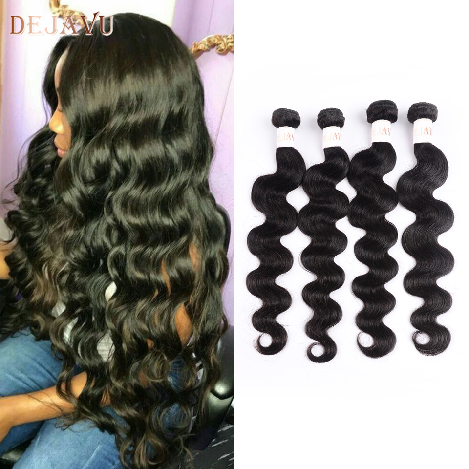Dejavu бразильские волосы волнистые 4 пряди волос 100% человеческие волосы плетение натуральные черные волнистые 4 пряди предложения для черных ...