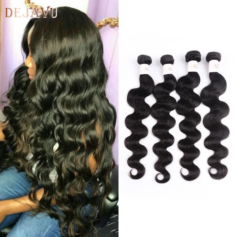 Dejavu Brazilian Hair Body Wave 4 Bundles Hair 100% Human Hair Weave Natural Black Body Wave 4 Bundles Deals For Black Women